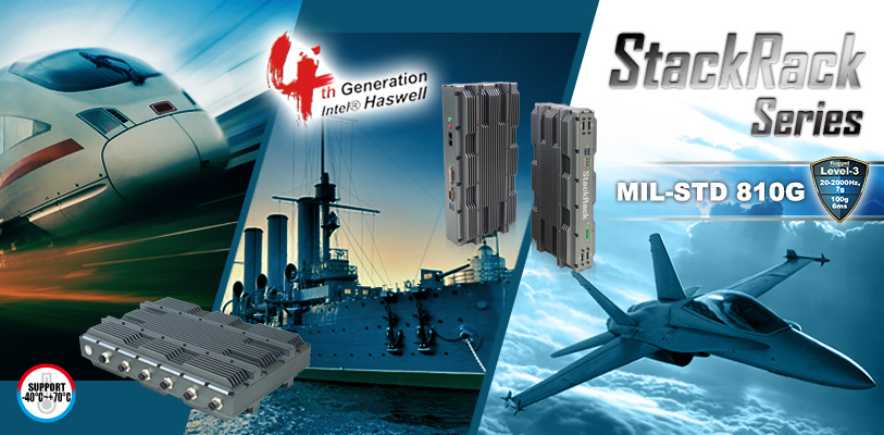 """No compromise"" gives birth the PERFECTRON extreme rugged MIL COTS StackRack® series."